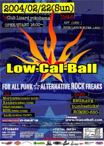 Low-Cal-Ball vol,01