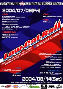 Low-Cal-Ball vol.04