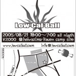 Low-Cal-Ball vol.14