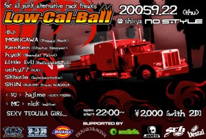 Low-Cal-Ball vol.15