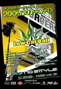 Low-Cal-Ball vol.16