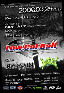 Low-Cal-Ball vol.20