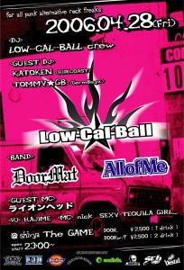 Low-Cal-Ball vol.21