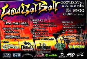 Low-Cal-Ball vol.41